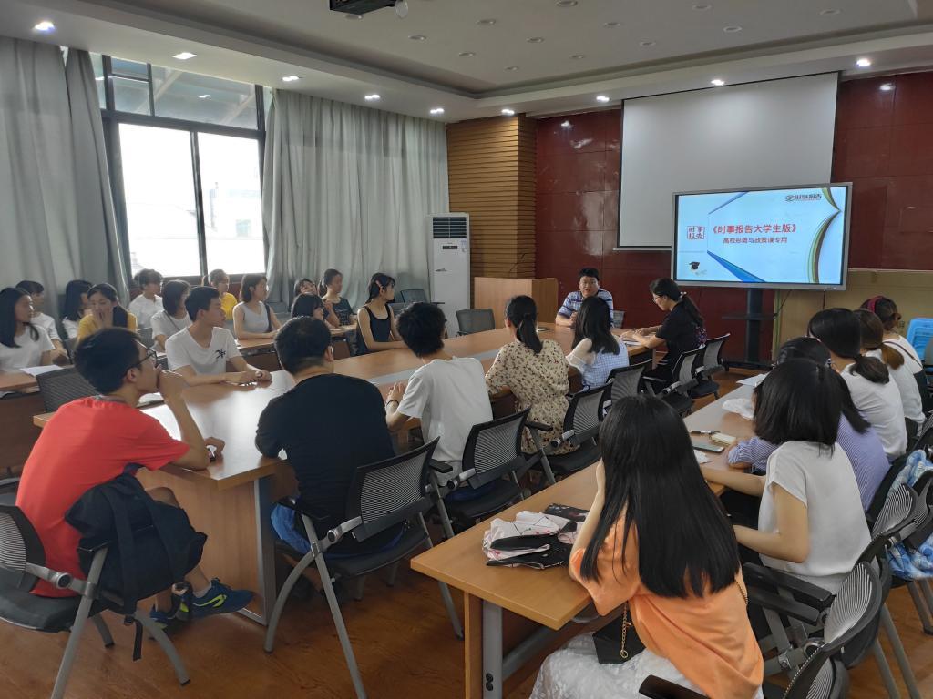 我院杨明波院长为学生上形势与政策专题辅导课